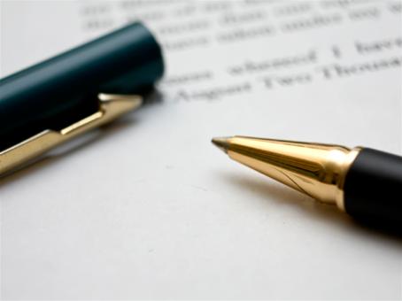 zakonczenie-wspolpracy-w-ramach-umowy-cywilnoprawnej